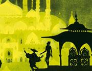 L. Reiniger, Die Abenteuer des Prinzen Achmed
